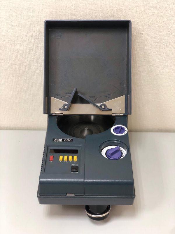Счётчик монет Scan Coin 303
